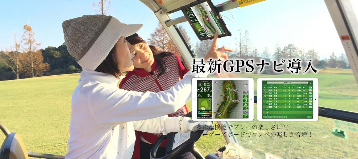 カジュアルにシンプルにゴルフを楽しむ